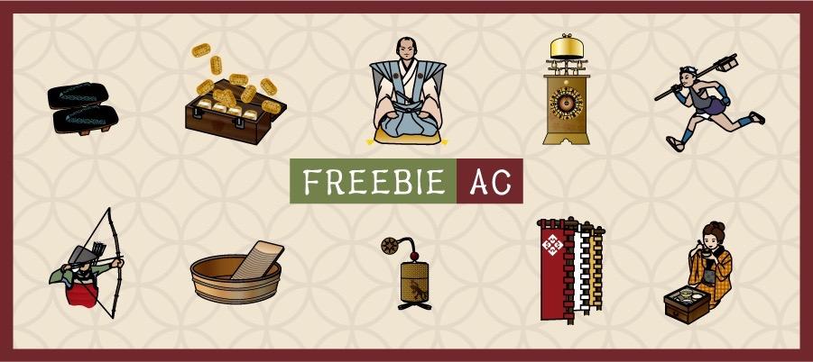 戦国江戸時代イラスト素材freebie Ac Mail Magazine