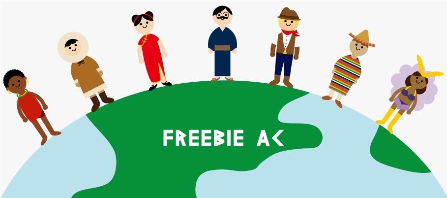 世界の民族衣装イラスト素材freebie Ac Mail Magazine