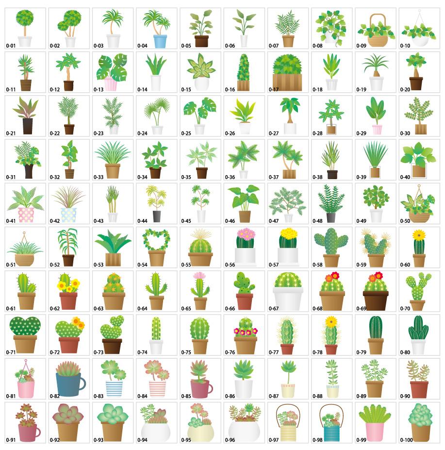 観葉植物サボテン多肉植物イラスト素材freebie Ac Mail Magazine