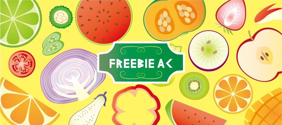カット野菜フルーツイラスト素材freebie Ac Mail Magazine
