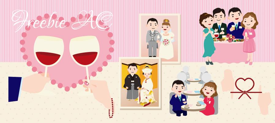 婚活お見合いイラスト素材freebie Ac Mail Magazine