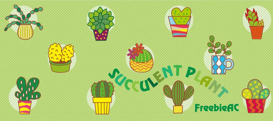 多肉植物のイラスト素材freebie Ac Mail Magazine
