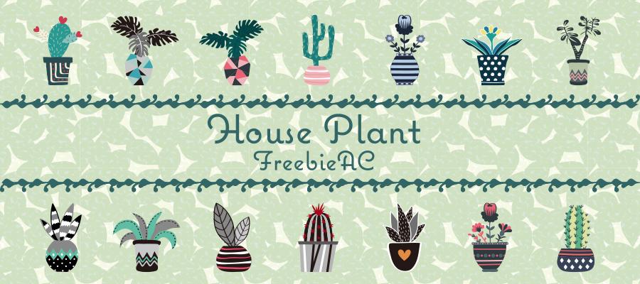 おしゃれな観葉植物のイラスト素材freebie Ac Mail Magazine